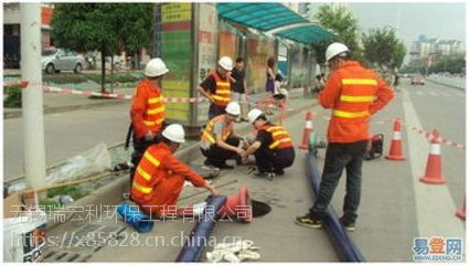 无锡北塘区 北大街 管道非开挖修复 》《专项服务》