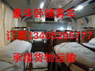 http://himg.china.cn/0/4_232_235570_320_240.jpg