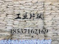 http://himg.china.cn/0/4_232_235632_200_150.jpg