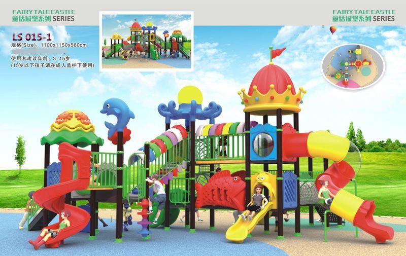 幼儿园滑梯多少钱一套?室外儿童组合滑梯报价 儿童游乐设施 其他