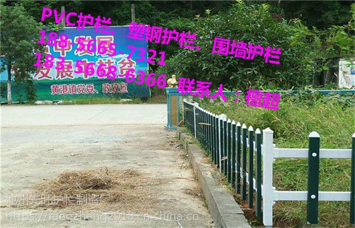 淮北pvc绿化护栏、绿化护栏专业生产批发厂家