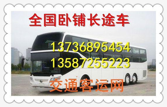 http://himg.china.cn/0/4_232_238058_572_368.jpg