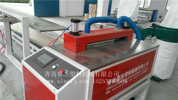 供应高端碳纤维橱柜板机器报价价格