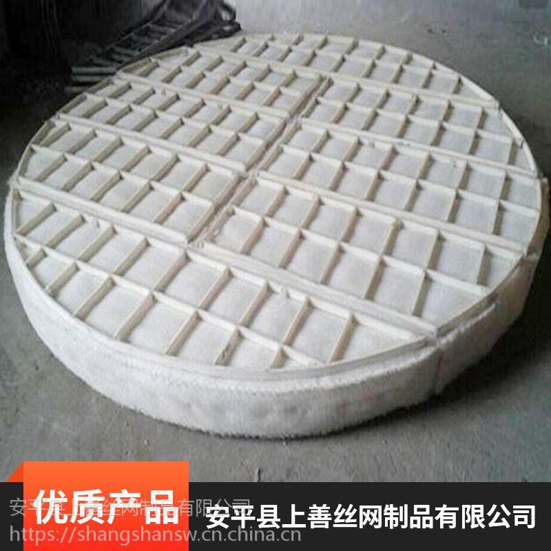 河北省安平县上善聚乙烯丝网除雾器环境整治价格合理