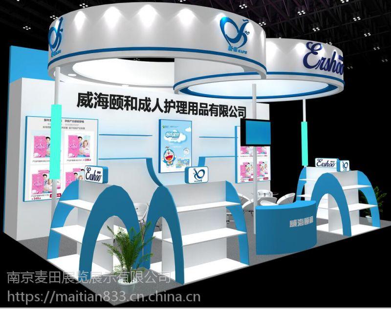 工业装备博览会展台搭建与设计