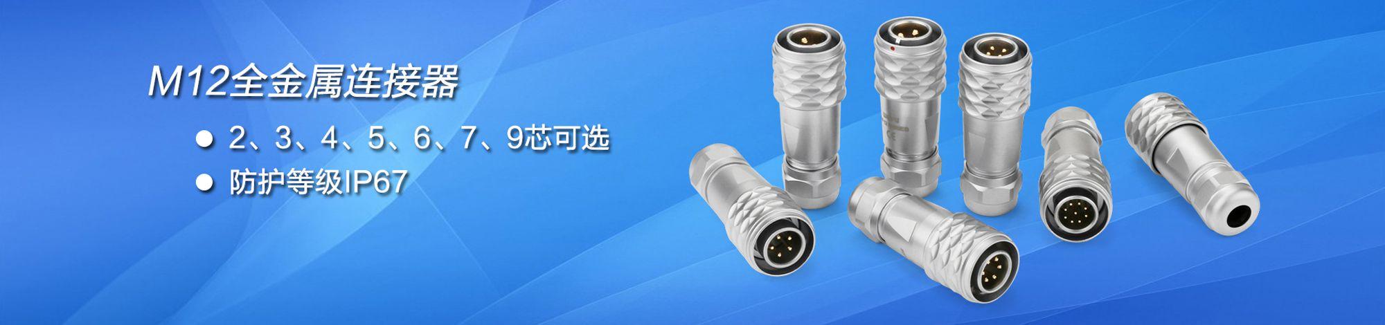 深圳市龙仕电子科技有限公司