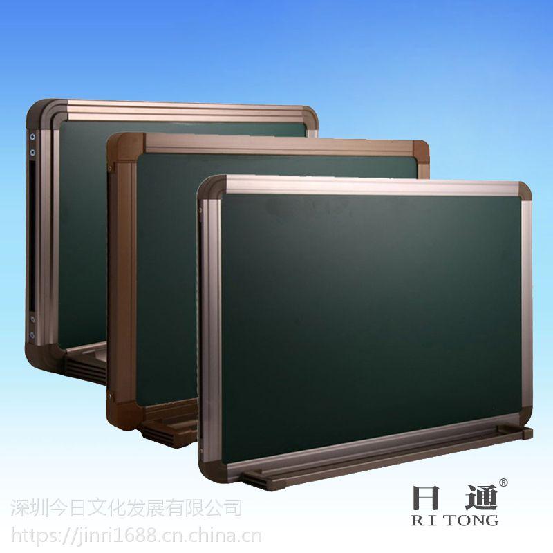 搪磁磁性白板写字板 日通教学办公展示板 留言磁性白板批发