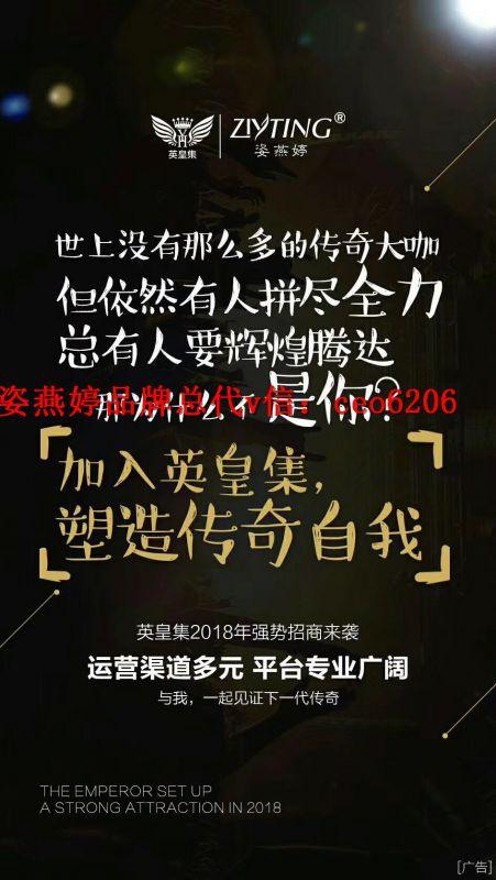http://himg.china.cn/0/4_233_1014375_451_800.jpg