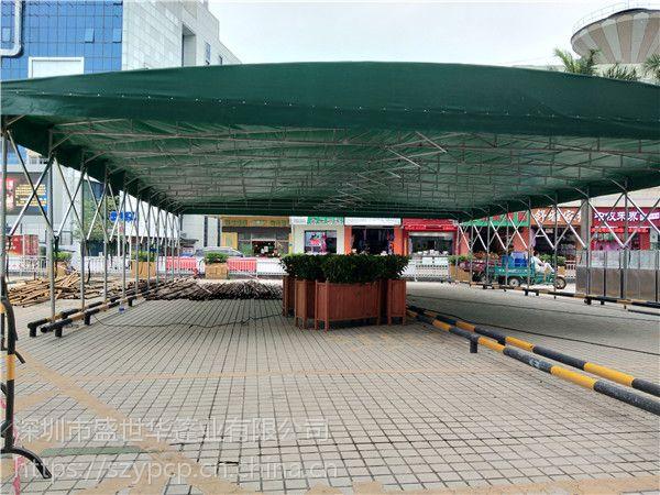 深圳大型活动推拉篷定制厂家