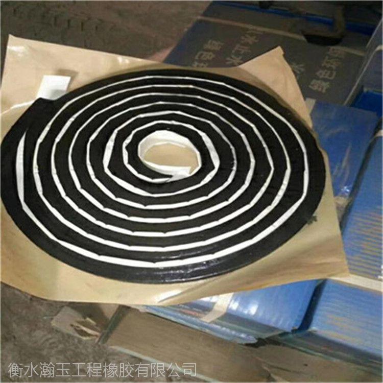 遇水膨胀止水胶条 橡胶止水条 腻子型量大优惠