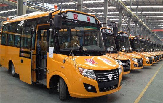 校车幼儿园太阳价格 款幼儿园校车分享发布灯光设计素材图片