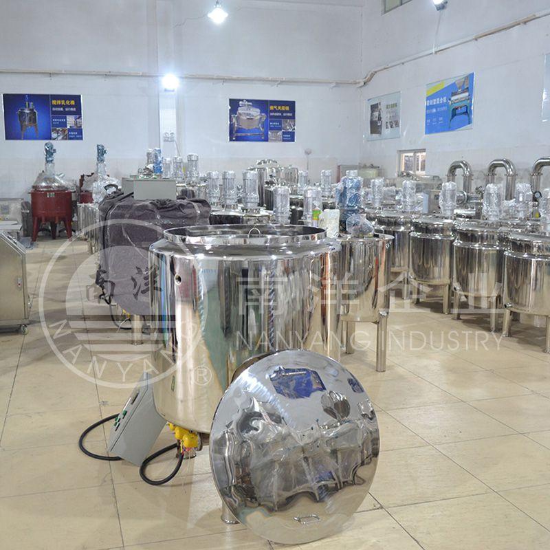 广州南洋企业不锈钢电加热内带筛网煮豆罐 夹层加热桶