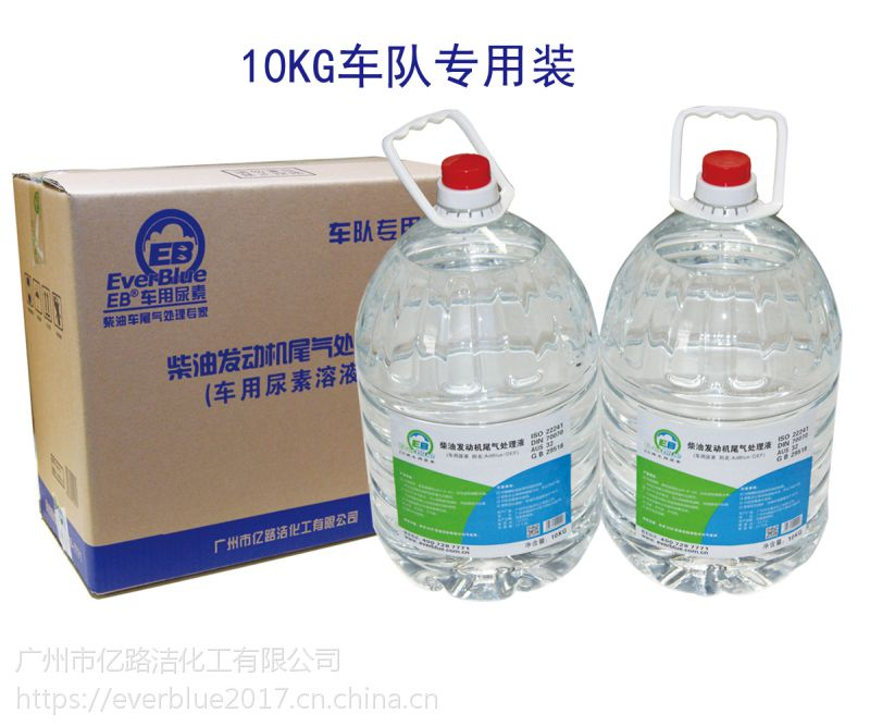 车用尿素溶液20KG桶装国四国五柴油车尾气处理液尿素水包邮