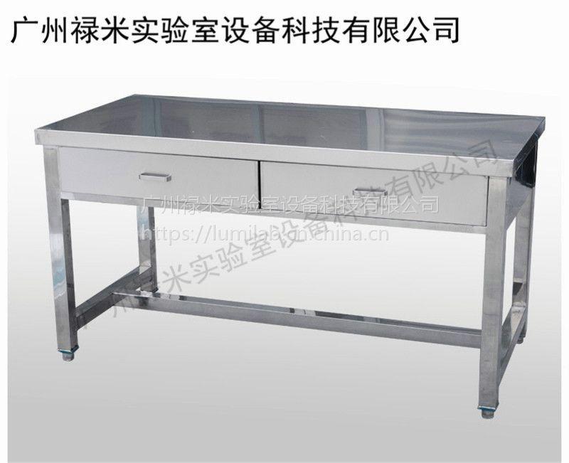 广东不锈钢工作台生产厂家