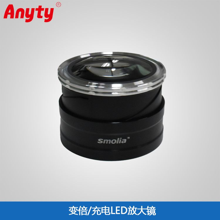 变倍充电LED手持式放大镜TZC 5-7倍放大可触碰可调焦