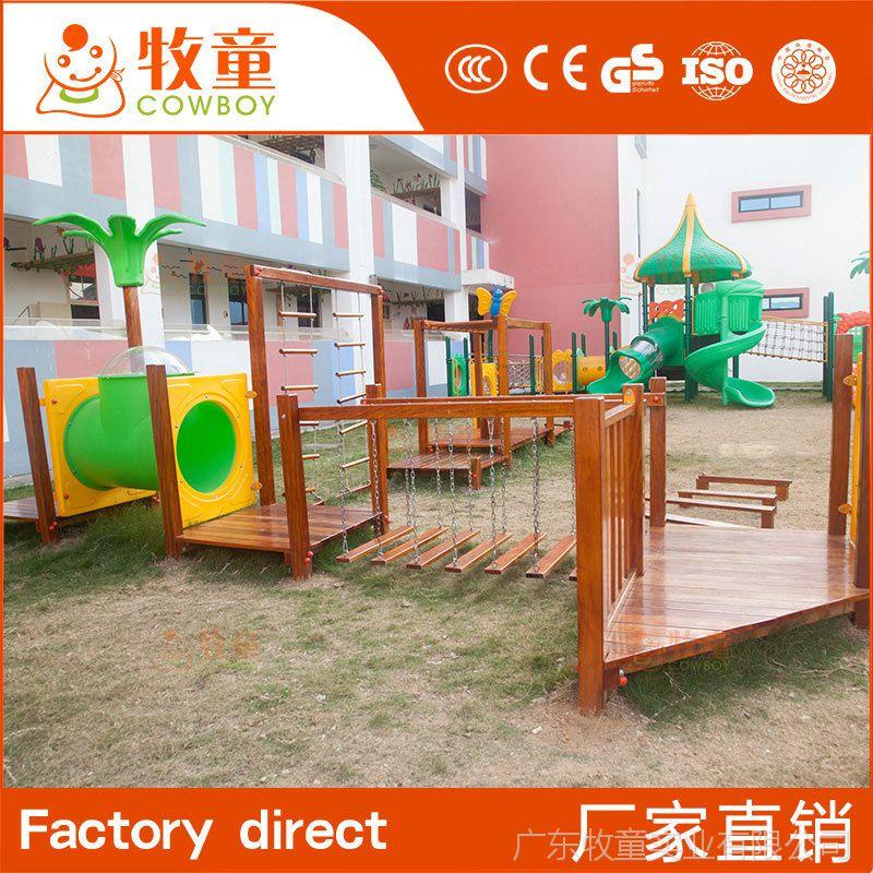 定制大型户外儿童乐园游设施实木攀爬墙滑梯组合木质小屋