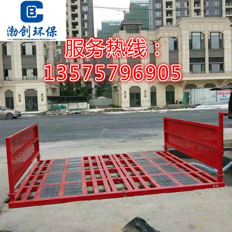 http://himg.china.cn/0/4_233_235646_800_800.jpg