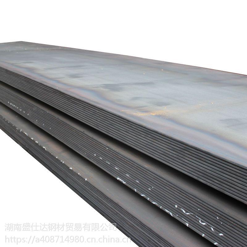 长沙开平板生产厂家价格实惠