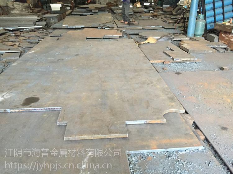 无锡合金钢42Crmo钢板 莱钢现货批发零割