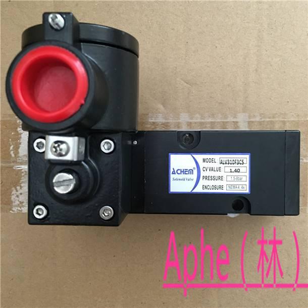 ALV310F3C5-24VDC防爆电磁阀ATEX认证EXDIICT6