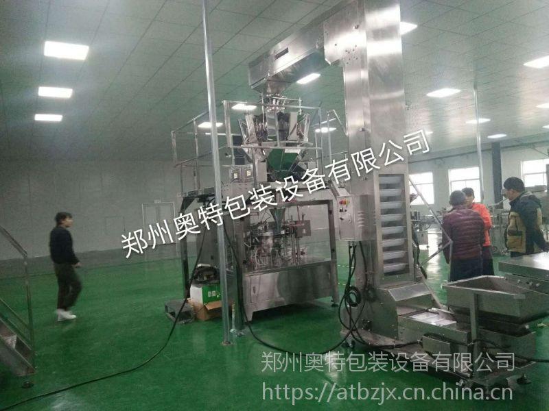 郑州厂家 果仁坚果组合秤包装机