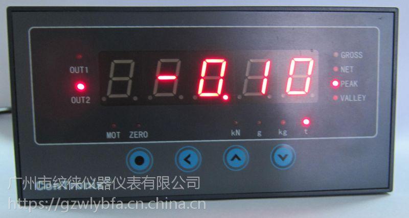 CHB-AH称重仪CHBEE10力值显示表