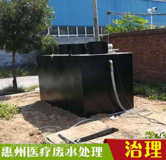 惠州医疗医院污水处理设备操作程序介绍