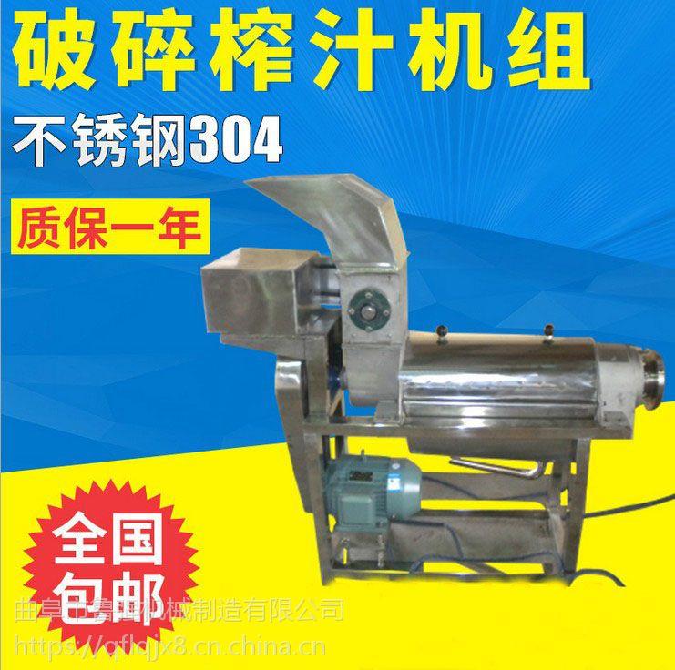大口径螺旋水果榨汁机 渣汁分离 火龙果压榨打浆机设备