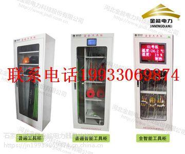 安徽 安全工具柜,智能柜,厂家直销,采用冷轧钢板,质量好,价格优惠