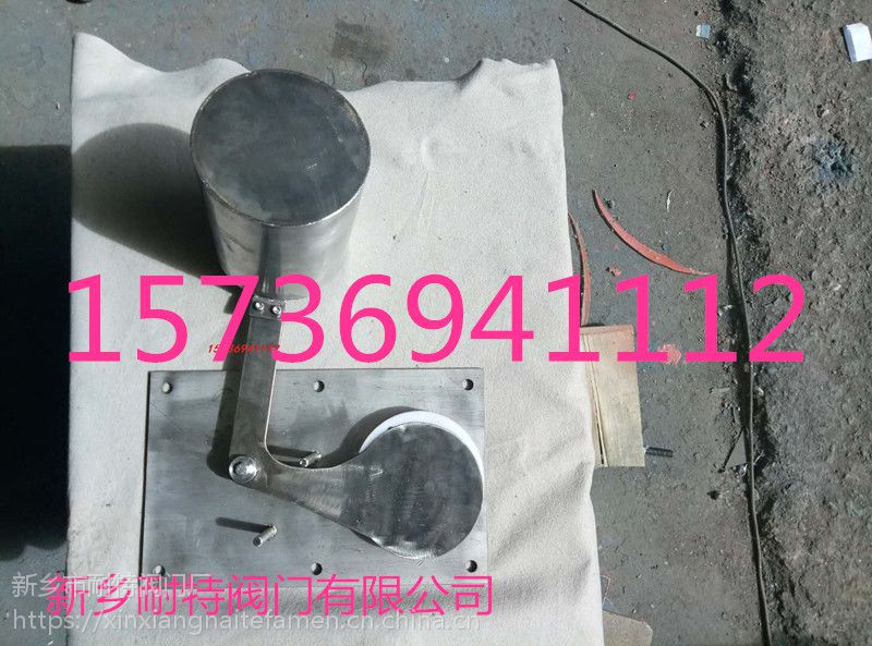 新乡耐特阀门厂家直销雨水污水分流器DN100