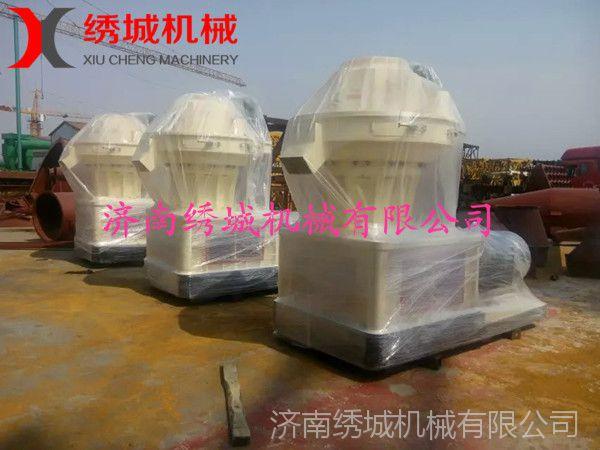 560木屑颗粒机型号主动力90KW产量1-1.5吨是我的经典产品