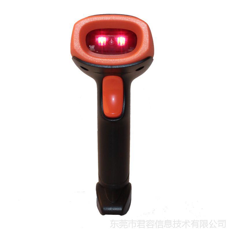 君容CCD红光无线扫描枪 支付宝微信扫码枪扫码支付