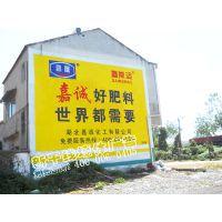 黄石墙体广告施工操作模式、黄石门头招牌广告制作、黄石广告牌制作