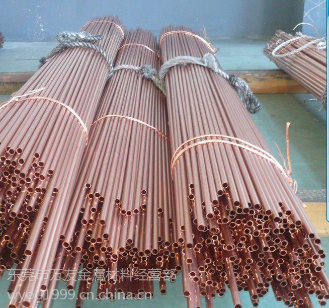 洛铜T2国标紫铜管8*1mm、10*1mm环保洛阳紫铜管厂家