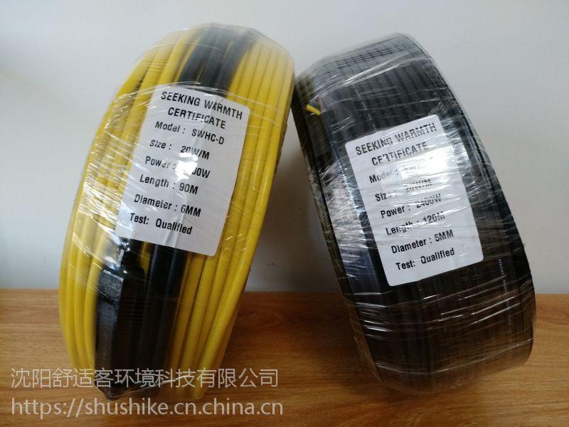 新疆发热电缆供应,德国慕温全国供应IEC60800执行标准