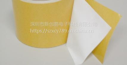 厂家生产 德莎4982 tesa4982 PET透明双面胶 耐高温双面胶 0.1
