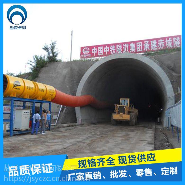 厂家直销 直径600mm煤矿用正压风管 稳定性好抗静电正压风筒布