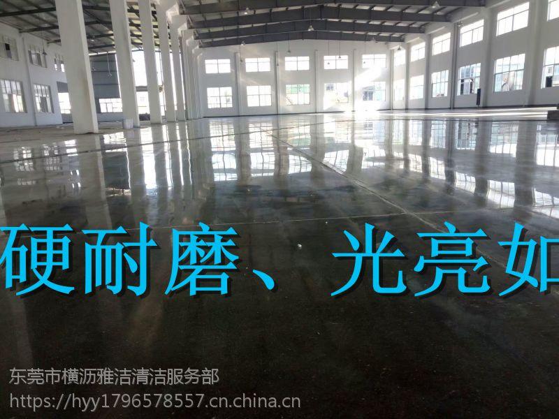 山东聊城车间旧地面起灰处理、厂房固化剂地坪