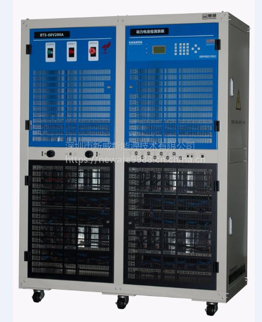 深圳市新威新能源技术定制的750V200A的高电压动力电池检测柜