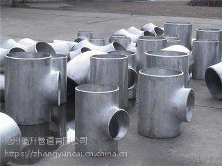 专业供应不锈钢高压三通厂家火爆销售