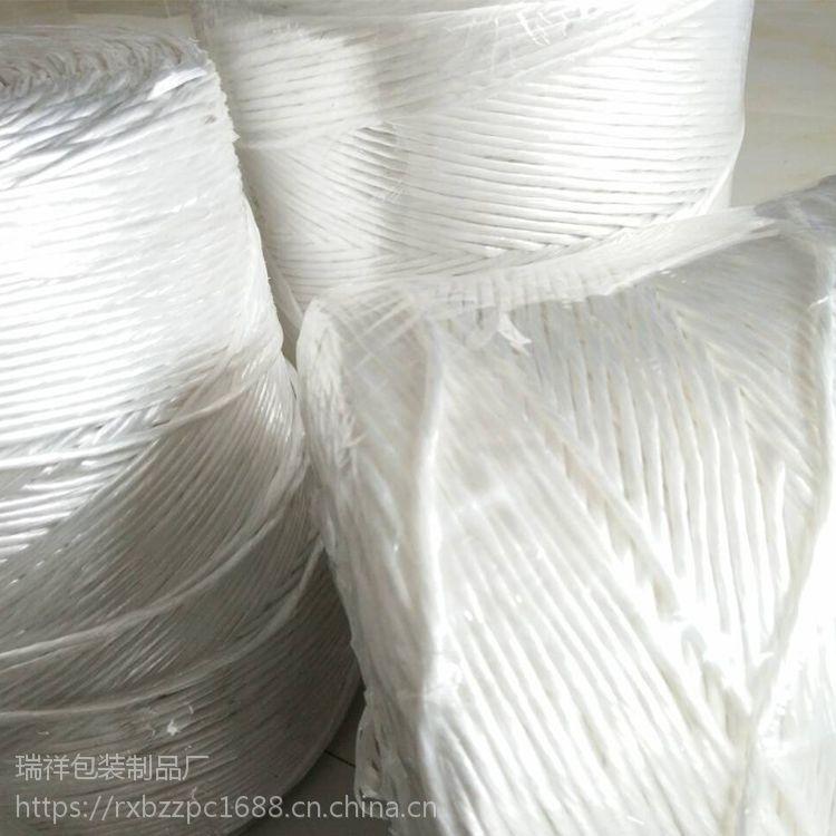 捆扎绳 塑料打包捆绑打结草绳 厂家直销批发优质白色塑料绳