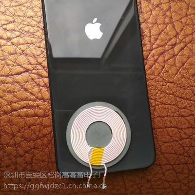 横向手机无线充电线圈【苹果/type-c/micro】无线充发射器线圈