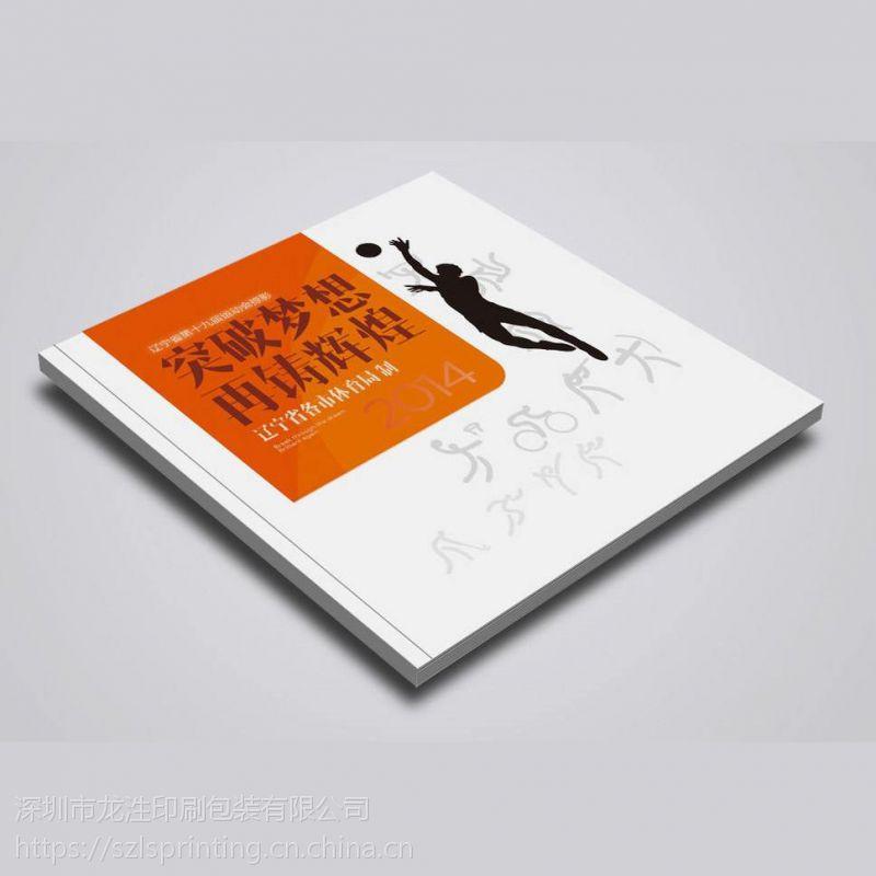 深圳供应画册印刷 宣传册定做 16开彩页图册定制 彩印说明书设计