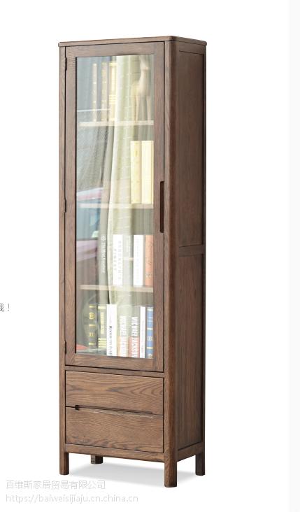 美琳馨北欧白橡木玻璃门书柜
