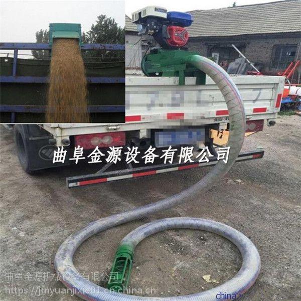 小型耐磨软管吸粮机 收粮必备软管吸粮机