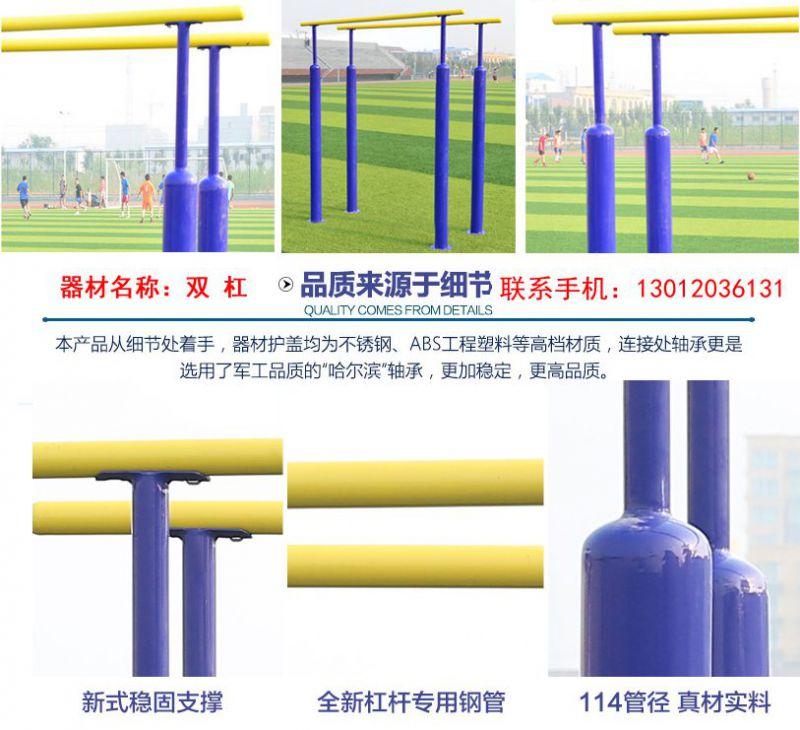 http://himg.china.cn/0/4_234_240402_800_730.jpg
