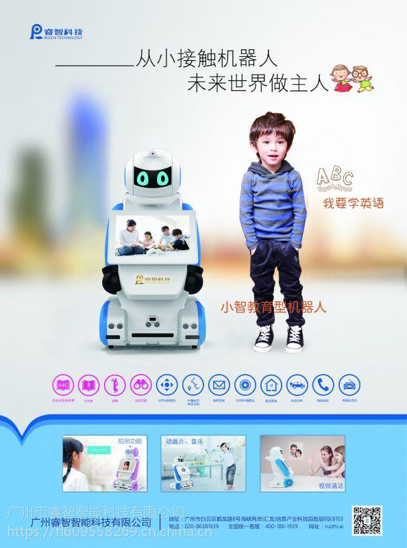 教育智能机器人,商务机器人,餐饮机器人