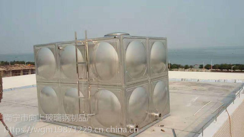 广西凭祥不锈钢水箱价格