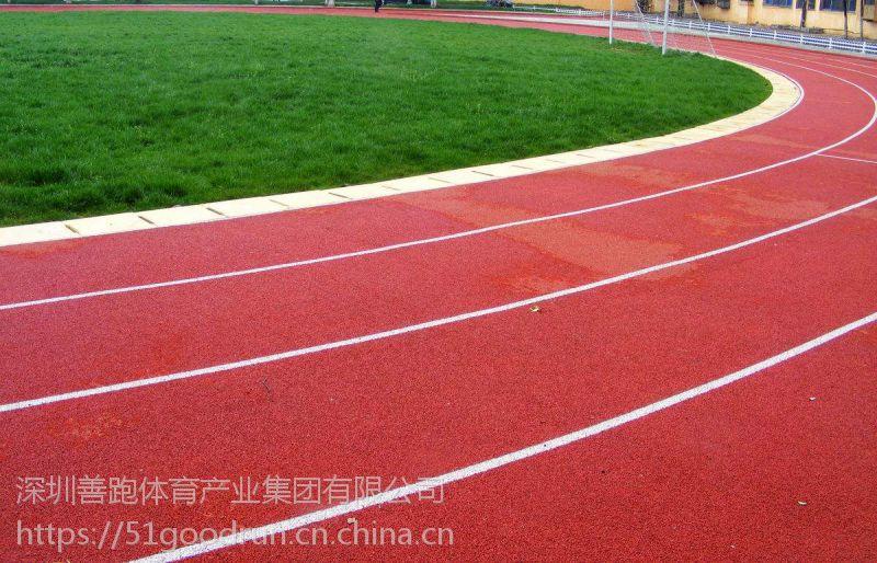 深圳宝安区环保塑胶跑道施工厂家 质量好