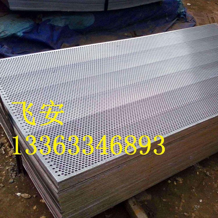金属吊顶铝板网 菱型金属铝板网厂家直销